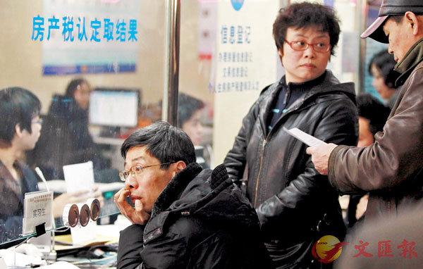 ●專家表示,房地產稅相關立法工作由全國人大常委會預算工作委員會牽頭起草,正穩步推進。圖為早前交易者在上海徐匯區房地產交易中心內交納房產交易的相關稅費。 資料圖片