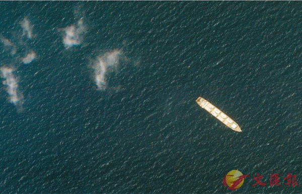 攝於去年10月的衛星照顯示「薩維茲」號出現在也門對開的紅海海域。 美聯社