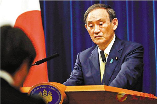 ● 菅義偉不排除在自民黨總裁選舉前解散國會。 美聯社
