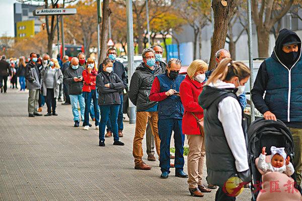 ●西班牙民眾排隊接種阿斯利康疫苗。 美聯社