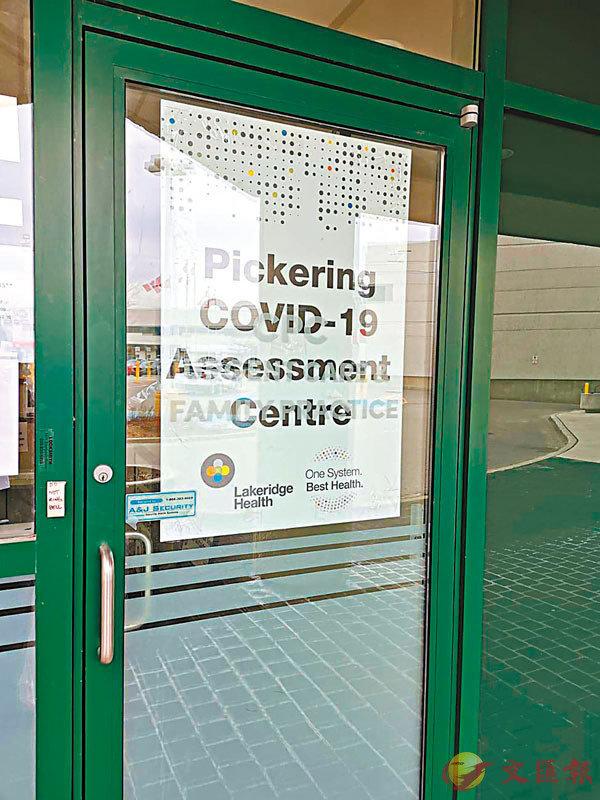● 安省防疫措施加辣,圖為當地的檢測中心。香港文匯報 特約記者成小智 攝