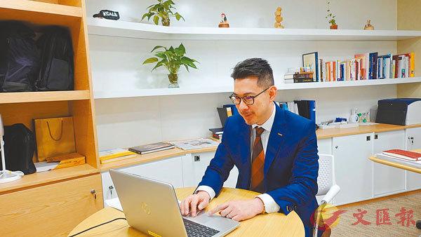 ●蔣學禮以視像形式為俄羅斯公司介紹新常態下香港營商環境的最新情況。