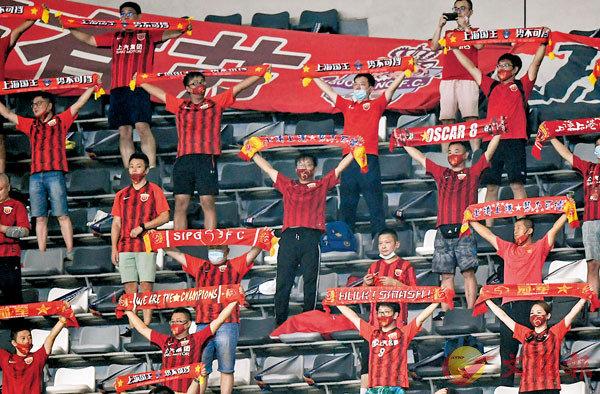 ●球迷將可入場觀看中超開幕式。  新華社