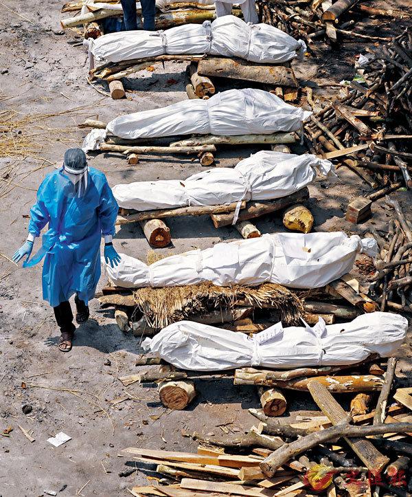 ●新德里疫歿人數眾多。 路透社