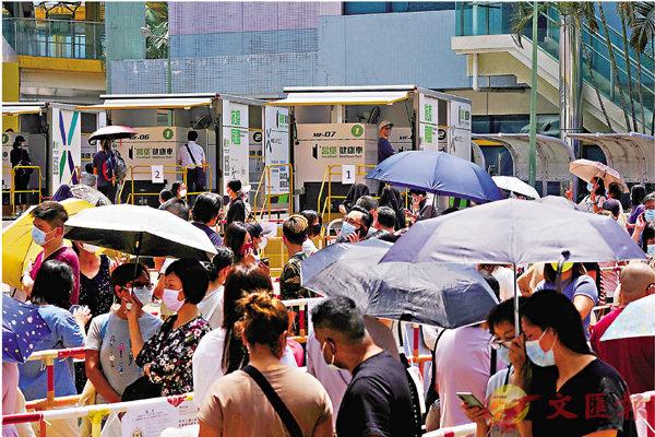 ●流動檢測站大排長龍。 香港文匯報記者  攝
