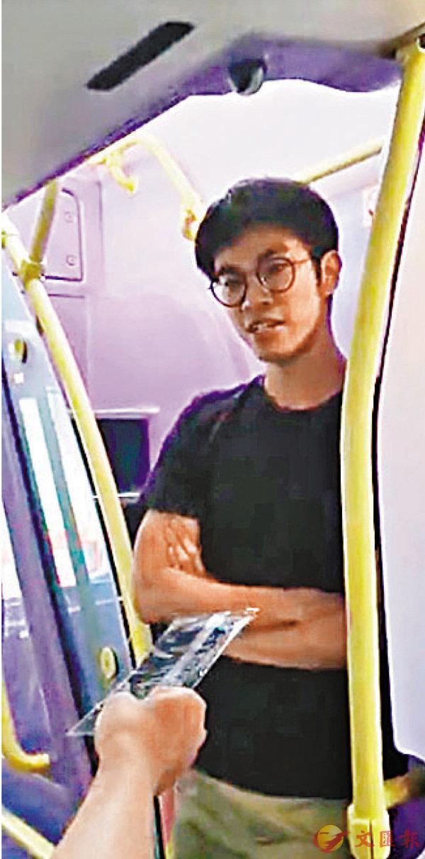 ● 葉子祈巴士上不戴口罩與乘客罵戰。 影片截圖