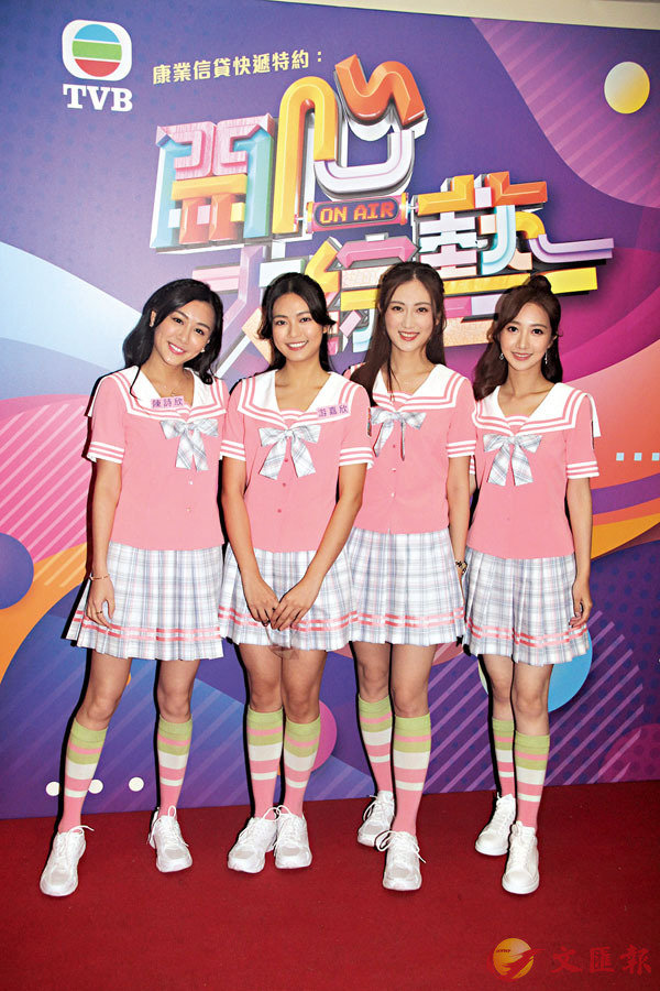 ●左起:陳詩欣、游嘉欣、蔡嘉欣及何依婷都是TVB力捧的小花。