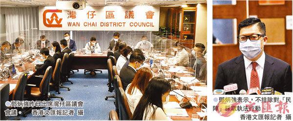 ●鄧炳強昨日出席灣仔區議會會議。 香港文匯報記者  攝