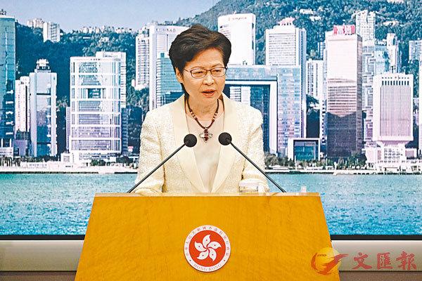 林鄭月娥表示,決定外傭以定期強制檢測,取代強制接種新冠疫苗要求。 香港文匯報記者  攝
