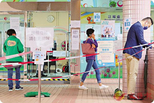 ●特區政府指出,復必泰疫苗保存期有限,若香港未來約4個月未能使用近640萬劑復必泰疫苗,有關疫苗將等同浪費。圖為復必泰疫苗接種中心之一,香港荃灣荃景圍疫苗注射中心。 資料圖片