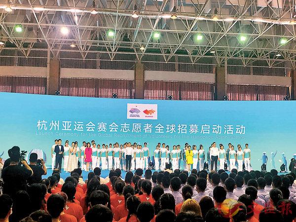 ●杭州亞運會賽會志願者正式向全球進行招募。香港文匯報記者王莉  攝