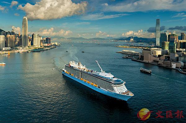 ●邱騰華表示,正與郵輪公司商討「公海遊」,計劃最快在今個暑假中後期啟動。圖為皇家加勒比旗下郵輪在維港航行。 資料圖片