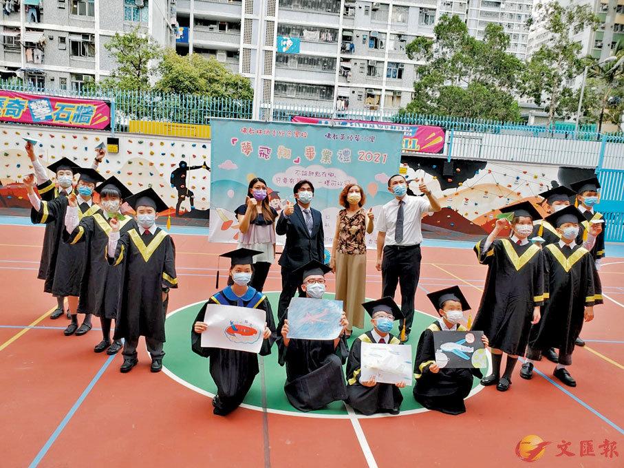 ●佛教林炳炎紀念學校與佛教黃焯菴小學昨日宣布,將於今月底舉行「夢飛翔」空中畢業禮。 受訪者供圖