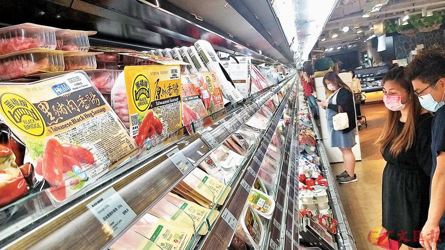 ● 香港巿面出售大量台灣豬肉製品。香港文匯報記者  攝