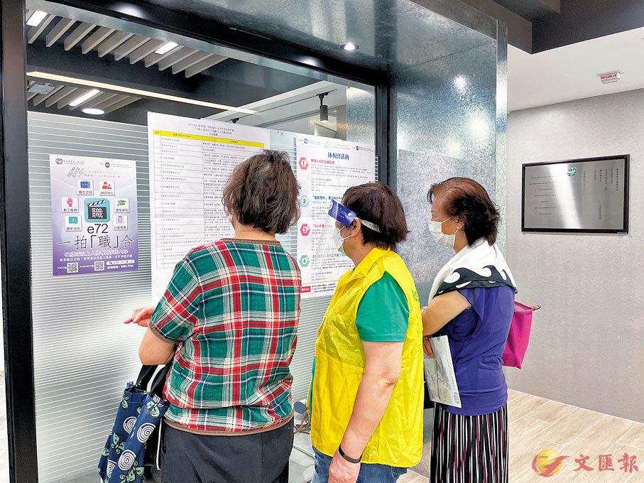 ● 耆康老人福利會昨日舉辦招聘會,為50歲以上人士提供逾千個職位空缺。 香港文匯報記者 攝
