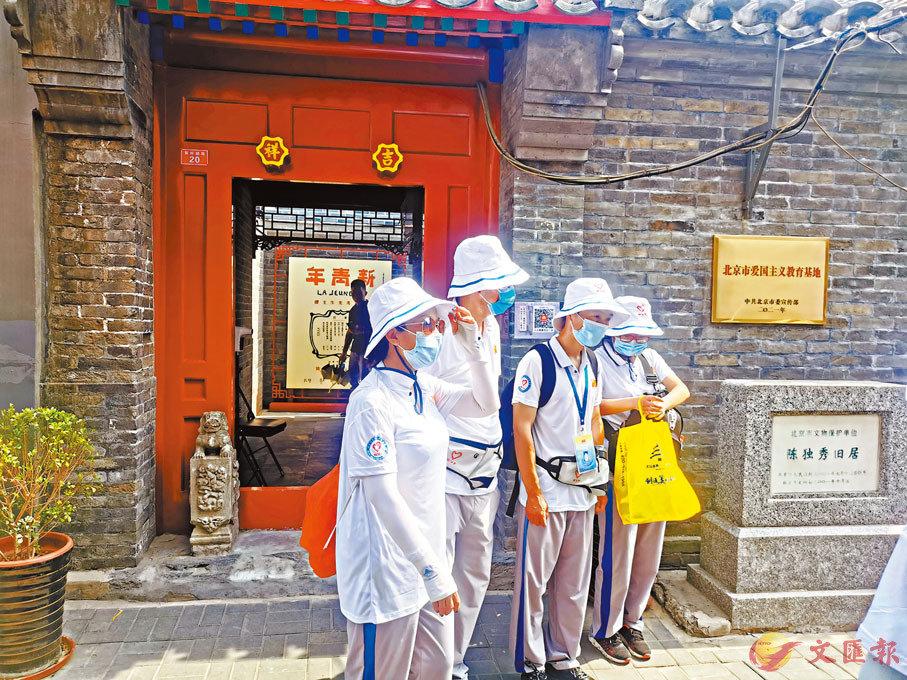 ●端午期間,參觀陳獨秀舊居的粉絲絡繹不絕。 香港文匯報記者張帥  攝