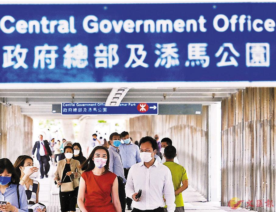 ●政府決定全體公務員今年度再凍薪。 資料圖片