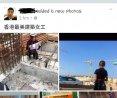 香港最美建築女工 網友:好難相信