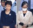 韓媒:朴槿惠第三次出庭受審 崔順實到庭