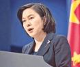 外交部:不衝突不對抗是中美正確相處之道