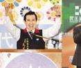 熱身「2012」  藍綠戰將各放話