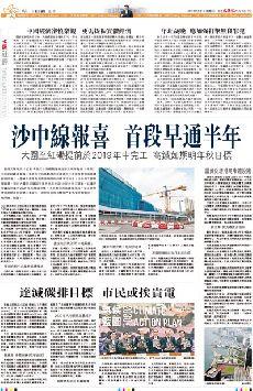 中國經濟審慎樂觀   更需提振實體經濟