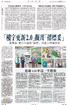 國家建設文化強國   香港大有可為
