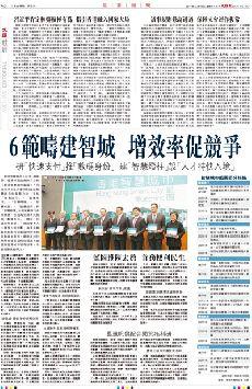 習近平肯定林鄭積極有為  指引香港融入國家大局