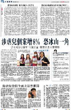 借鑒成功經驗  提升香港人才競爭力