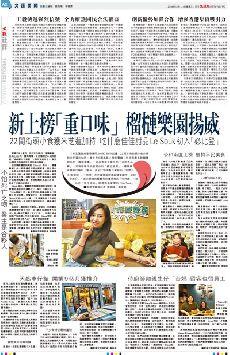 王毅傳遞強烈信號  全力維護國民合法權益
