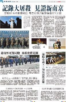 記錄大屠殺  見證新南京 (圖)