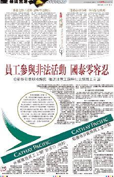 「香港之路」「港獨」意味呼之欲出