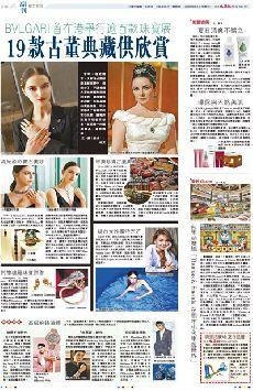 BVLGARI首在港舉行逾百款珠寶展  19款古董典藏供欣賞 (圖)