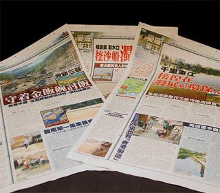 2003年度香港報業公會新聞獎