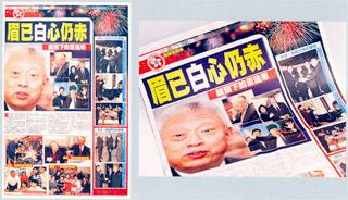 2002年度香港報業公會新聞獎