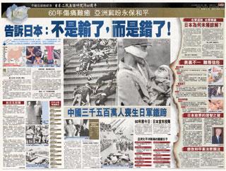 2005年香港報業公會度新聞獎