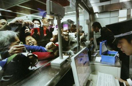 2004年香港攝影記者協會《前線.焦點》攝影比賽